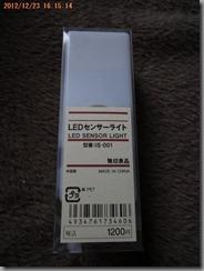 DSC01747