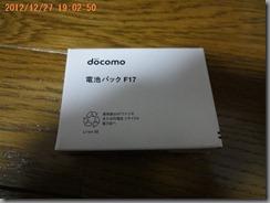 DSC01755