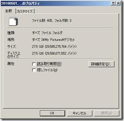 2010050102dejikame