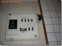 P1010892