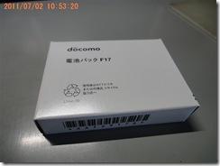 DSC00509