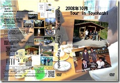 200810dvd