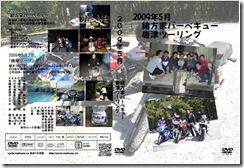 200905dvd