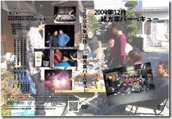 200912dvd