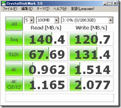 20101205WD2TBHDD
