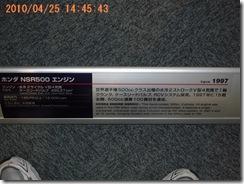 P1030468