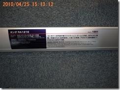 P1030525