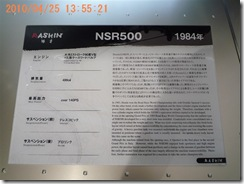 P1030345