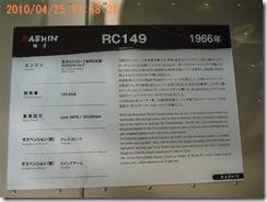 P1030352