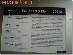 P1030357