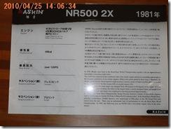 P1030369