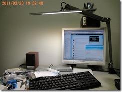 DSC00299