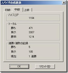 20110605