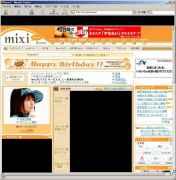 20061203-mixi